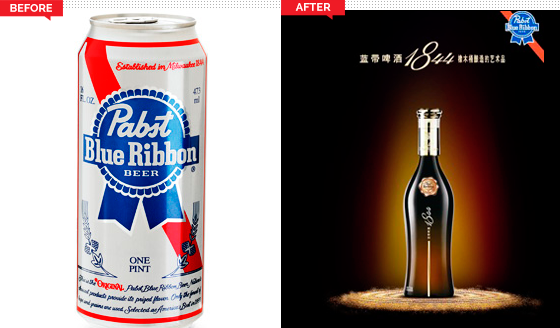 Brand Repositioning - The Story of PBR
